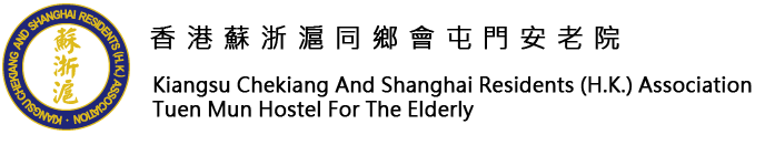 tuen mun hostel for the elderly house logo